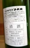 千枚田2.JPG