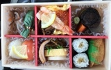 寿司風幕の内 万葉2.JPG